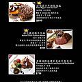台中市大花朵朵主題餐廳