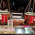 2018.9.26台南國華街G。BURGER素漢堡+修安豆花
