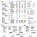 2020.02.14樸食日式涮涮鍋
