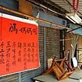 20070219, 23台南水交社外拍