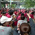 20100724-24第九屆城市24小時馬拉松攝影比賽