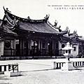 台北老照片