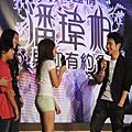 香港宣傳花絮