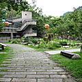 谷關溫泉公園及文化會館
