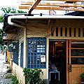 20081105--花蓮時光二手書店