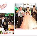 婚禮紀錄|雅蓉 韋智|