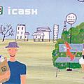 i CASH