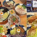 吃吃喝喝-日式料理