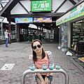 2016東京遊