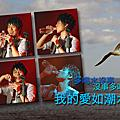 孫自佑2011年月曆
