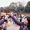 2007。02。22~23 新春清境之旅