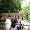 2009.09.19~21大學宜蘭行