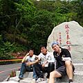 2009.4.12 LAB清泉遊