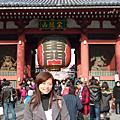 20091230日本東京自由行第二天