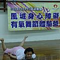 102年風城身心障礙有氧舞蹈體驗營(第一梯次)