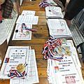 2013小海馬第六屆水上運動會