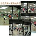 打造運動島計畫-新竹市市政府職工運動健身班