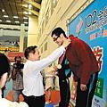 102.10.20全運會-世博台灣館in新竹市攤位互動