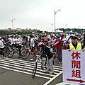 新竹市103年單車成年禮