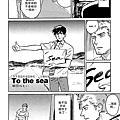 朝田ねむい-To the Sea