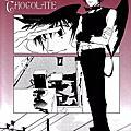 三原蜜和-Slice of Black Chocolate