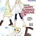 嚴正鉉-Happy Summer Dream