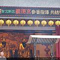 本宮丁酉(106)年南巡晉香慶典相片(一)