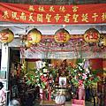 本宮丁酉(106)年恭祝南天關聖帝君聖誕千秋祈福法會