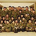 政儲時光PIXNET-81kt19