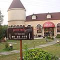台中 富林園洋果子
