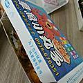 2013-06-01華商美食園遊會