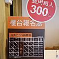 201705新竹竹東菓風巧克力工房
