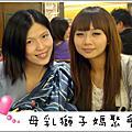 2010北投公園+京星吃飲茶(with貓)