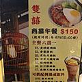雙囍港式茶餐廳