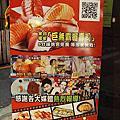 大匠食堂日本料理店(京站店)
