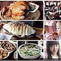 2020-03-22南投縣/清境斯娜堡景觀餐廳