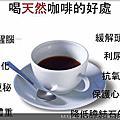 2021-08-15雙鶴極品靈芝CEO咖啡