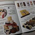 201511 雪天使長頸鹿路造型蛋糕