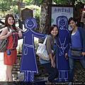 20110906 員工旅遊-六福村