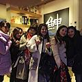 20160125尾牙-魚申