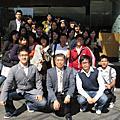 2007.11.20參訪麗緻酒店