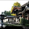 楓情.東福寺/伏見稻荷/宇治上神社/平等院