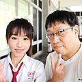 20160131 [台中]犬犬:明德高中(夜校)冬季制服--花絮