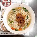 20200223 [台中/西區]蘇媽媽湯圓(台中店)