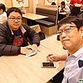 20200211 [台中/南屯區]樹太老日本定食專賣店(台中公益店)--小郭