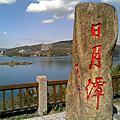台灣北中南各地風景照