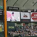 20080725 日本行 DAY 1