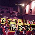 20090306台北信義威秀交響觀影團