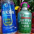 來自九州的奇蹟名水~日田天領水.膳食纖維茶~~
