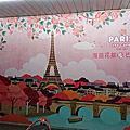 7-11櫻花主題店~巴黎櫻花季~~7-11台場門市